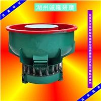 誠隆大型振動研磨拋光機現貨,振動研磨拋光機產地,1200L振動研磨光飾機價格