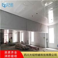 固定式柔性���垂壁制造商,消防�����垂壁定制供�,大硅值得信�