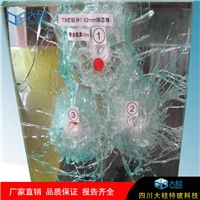 四川成都防弹防砸玻璃供应商,银行夹胶防弹玻璃,公检法适用