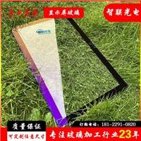 專業生產定制液晶顯示屏玻璃面板  鋼化玻璃絲印加工