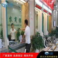 西藏重庆超白防弹玻璃,重庆银行防弹玻璃柜台使用,大硅供应商