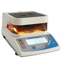 氢氧化铝水分测量仪