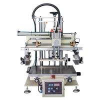 宁德市丝印机厂圆面滚印机平面丝网印刷机