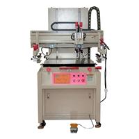 南平市絲印機廠平面網印機曲面絲網印刷機