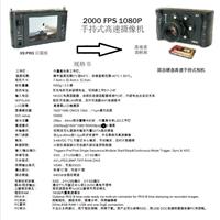 mega speed高速攝像機X9Pro高像素、高幀頻,采用新探測器