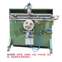秦皇岛市塑料桶滚印机涂料桶丝网印刷机矿泉水桶丝印机