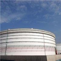 xpj娱乐app下载钢运输罐复合罐定制 xpj娱乐app下载钢水箱供应商找潍坊联丰