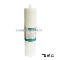 MS膠 替代道康寧3140 LCM模組膠 保護膠 可剝膠