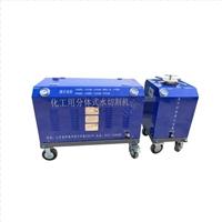 油罐专用水切割机 小型高压水切割机批发 水切割机视频 水切割机价格