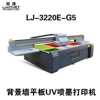 丽捷3220E玻璃石纹UV喷墨打印机