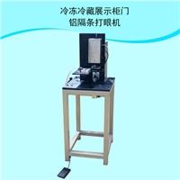 牛肉排酸柜 干式牛肉熟成柜 透明门加工设备