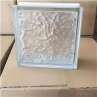 彩色玻璃磚