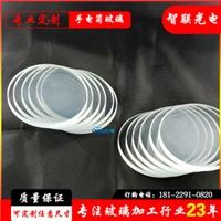 厂家供应手电筒圆片玻璃 钢化玻璃镜片 厚度0.5-12mm