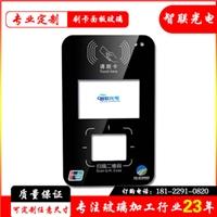 批量生產刷卡鋼化玻璃面板  絲印玻璃面板加工定制