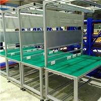 工业流水线铝型材加工框架制作