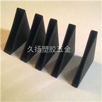 4,5,6,8,10小镜片保护角xpj娱乐app下载包角塑料防护角