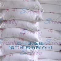 蘇州手工具清洗劑 銅鋁鎂鋅鐵合金件除油粉 五金零件脫脂劑