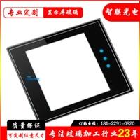 玻璃廠家生產定制顯示屏玻璃 顯示視窗玻璃 可定制玻璃面板