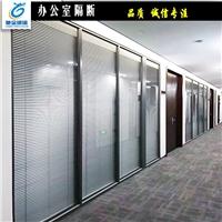 廠家供應內置百葉玻璃 中空鋁百葉玻璃 磁控升降調光