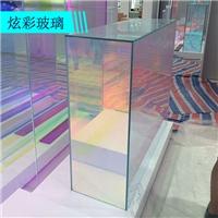 廠家供應夾層炫彩玻璃 單片鍍膜幻彩玻璃 藝術裝飾玻璃加工