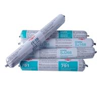 道康宁耐候胶791中性硅酮耐候密封胶