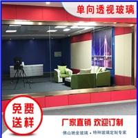 厂家定做单向可视玻璃 审讯室单反可视镜面玻璃