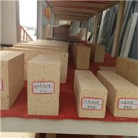 河南耐火磚廠家直銷 耐磨高鋁磚 一級高鋁磚 重質磚 耐高溫