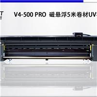 【蓝图数码】蓝图5米四胶辊卷材uv机-厂家直销