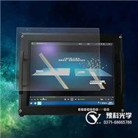 豫科光学AG威尼斯人注册的研发和生产