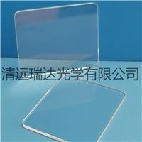 藍寶石玻璃手表鏡片加工