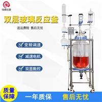 雙層玻璃反應釜SF-10L電加熱反應器不銹鋼攪拌反應釜