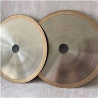 金剛石切割片磨石英管高硼硅坩堝樹脂金剛石切割片壽命長垂直性好