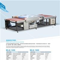 佛山玻璃清洗干燥機MLQ-1200