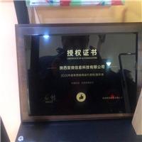 西安水晶木托奖牌彩印字logo标牌制作