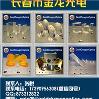 各種柱面鏡現貨及定制加工