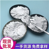 淮安環氧樹脂真瓷膠填充透明粉 樹脂美縫劑全透透明粉填料廠家