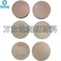 萬方達加工定制無孔海綿拋光砂輪拋光不銹鋼高速鋼鋸片PVA海綿砂輪片