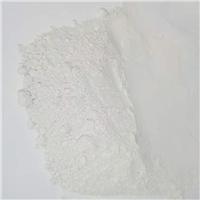 重慶超微滑石粉   900元/噸