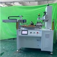 UV轉盤玻璃絲網印刷機