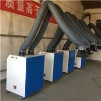 焊煙凈化器生產廠家