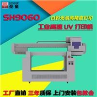 工業級6090平板UV打印機小型手機殼酒瓶金屬亞克力印刷設備