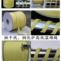 鋼化爐高低溫輥道繩
