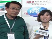 中国玻璃网专访凯瑞琪金属橡塑制品有限公司
