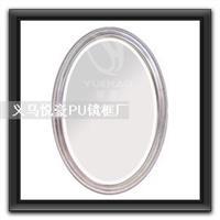 寬車邊鏡子/衛浴鏡/浴室鏡/美容鏡/化妝鏡/防霧鏡
