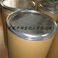 供应水性发泡粉