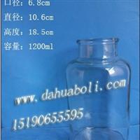 1200ml廣口試劑瓶 輸液瓶 醫藥瓶 藥用玻璃瓶