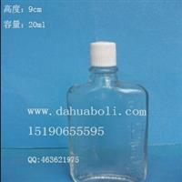 20ml精油玻璃瓶 風油精瓶 棕色精油瓶 配套瓶蓋
