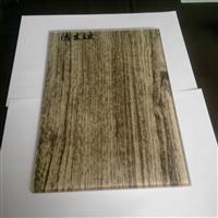 丝网印刷玻璃,杭州蓝天安全玻璃有限公司,建筑玻璃,发货区:浙江 杭州 杭州市,有效期至:2021-06-13, 最小起订:100,产品型号: