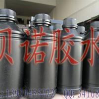 玻璃粘玻璃UV膠水 PET標簽膠水
