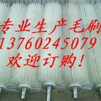 清洗毛刷輥、杜邦毛刷-深圳市精通刷業有限公司